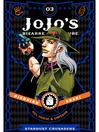 JoJo's Bizarre Adventure: Part 3 - Stardust Crusaders, Volume 3