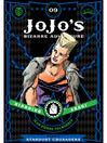 JoJo's Bizarre Adventure: Part 3 - Stardust Crusaders, Volume 9