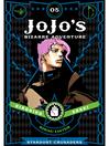 JoJo's Bizarre Adventure: Part 3 - Stardust Crusaders, Volume 5
