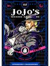 JoJo's Bizarre Adventure: Part 3 - Stardust Crusaders, Volume 2