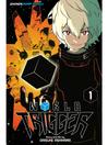 World Trigger, Volume 1