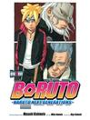 Boruto: Naruto Next Generations, Volume 6