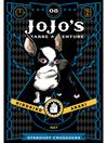 JoJo's Bizarre Adventure: Part 3 - Stardust Crusaders, Volume 8