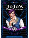 JoJo's Bizarre Adventure: Part 3 - Stardust Crusaders, Volume 7