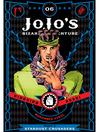 JoJo's Bizarre Adventure: Part 3 - Stardust Crusaders, Volume 6
