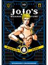 JoJo's Bizarre Adventure: Part 3 - Stardust Crusaders, Volume 10