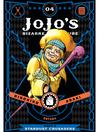 JoJo's Bizarre Adventure: Part 3 - Stardust Crusaders, Volume 4