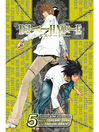 Death Note, Volume 5 cover