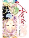 Arata: The Legend, Volume 11 [electronic resource]