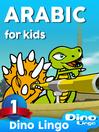 Arabic for Kids, Lesson 1