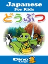 Japanese for kids - Animals storybook