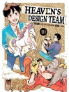 Heaven's Design Team, Volume 1