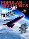 Popular Mechanics [eMagazine]