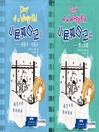 小屁股日记. 雪上加霜 [downloadable audiobook] - Xiao pi hai ri ji