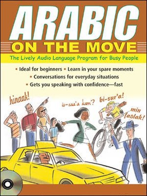cover image of Arabic on the Move