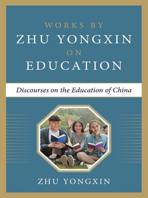 cover image of Discourses on the Education of China
