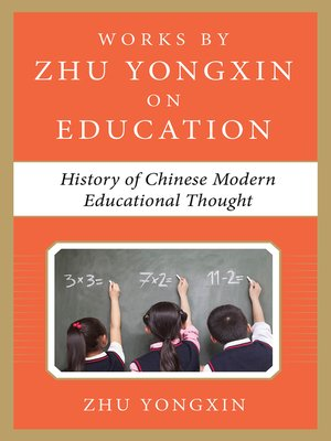 cover image of History of Chinese Contemporary Educational Thought (Works by Zhu Yongxin on Education Series)