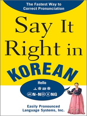 cover image of Say It Right in Korean