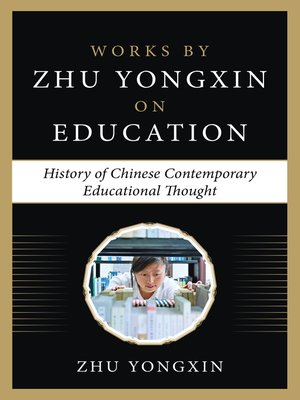 cover image of The History of Chinese Contemporary Educational Thoughts
