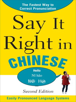 cover image of Say It Right In Chinese
