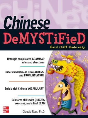 cover image of Chinese Demystified