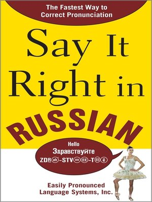 cover image of Say It Right in Russian