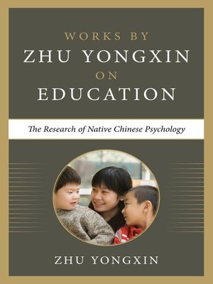 cover image of The Research of Native Chinese Psychology
