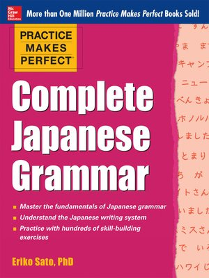 cover image of Practice Makes Perfect Complete Japanese Grammar (EBOOK)