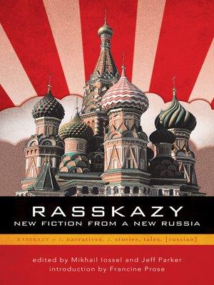 cover image of Rasskazy