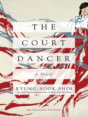 cover image of The Court Dancer