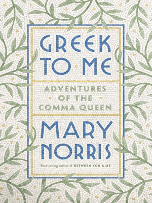 cover image of Greek to Me