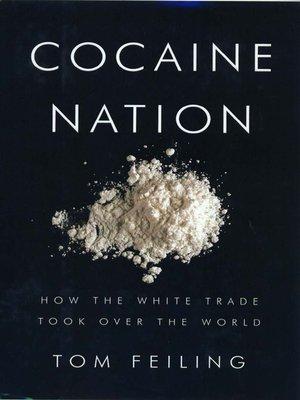 кокаин аудиокнига