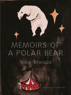cover image of Memoirs of a Polar Bear