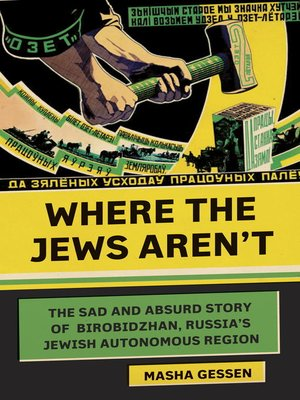 cover image of Where the Jews Aren't