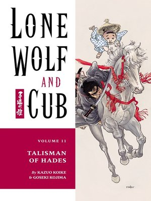 cover image of Lone Wolf and Cub, Volume 11