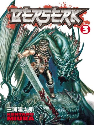cover image of Berserk, Volume 3