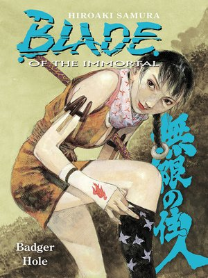 cover image of Blade of the Immortal Volume 19