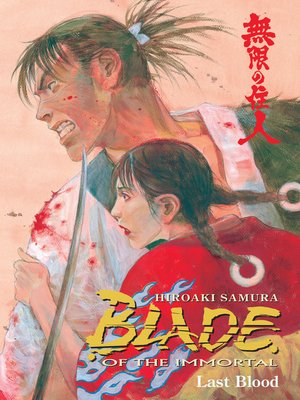 cover image of Blade of the Immortal, Volume 14