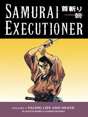 cover image of Samurai Executioner, Volume 9