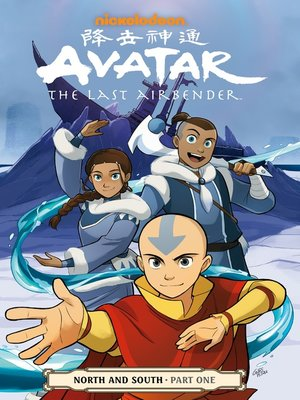 cover image of Avatar: The Last Airbender - North and South (2016), Part One