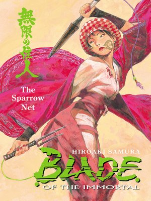 cover image of Blade of the Immortal Volume 18