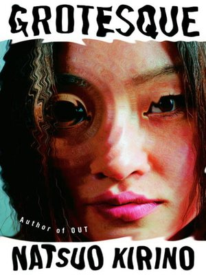natsuo kirino out ebook download