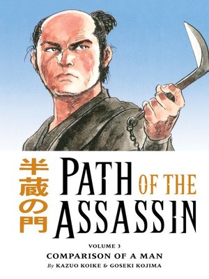 cover image of Path of the Assassin, Volume 3