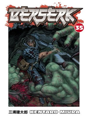 cover image of Berserk, Volume 35