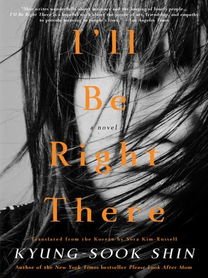 cover image of I'll Be Right There