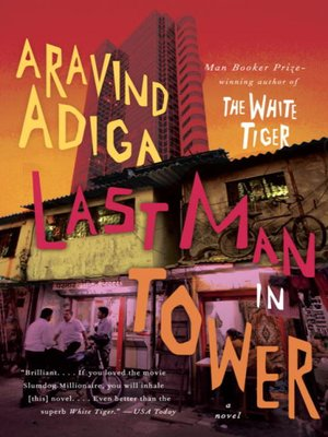 cover image of Last Man in Tower