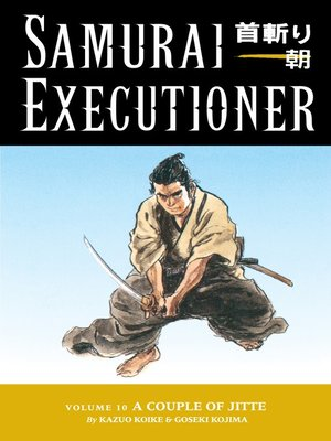 cover image of Samurai Executioner, Volume 10
