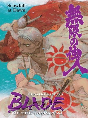 cover image of Blade of the Immortal, Volume 25