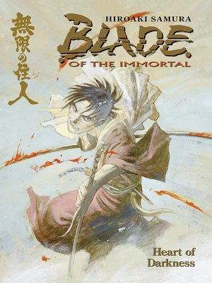 cover image of Blade of the Immortal, Volume 7