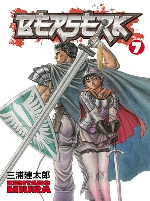 cover image of Berserk, Volume 7